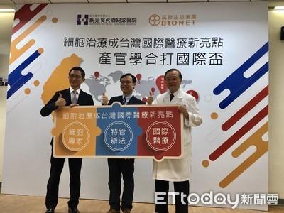 衛福部:預計7月底再增1、2細胞治療醫療院所
