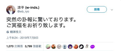 ▲▼w-inds.主唱橘慶太和隊長千葉涼平都在推特為傑尼斯創辦人強尼喜多川(ジャニー喜多川)哀悼致意。(圖/翻攝自推特)