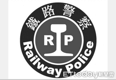 鐵警徽如「RIP」? 鐵警局這麼說...