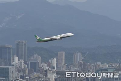 長榮航空自辦選務推派勞資會議代表