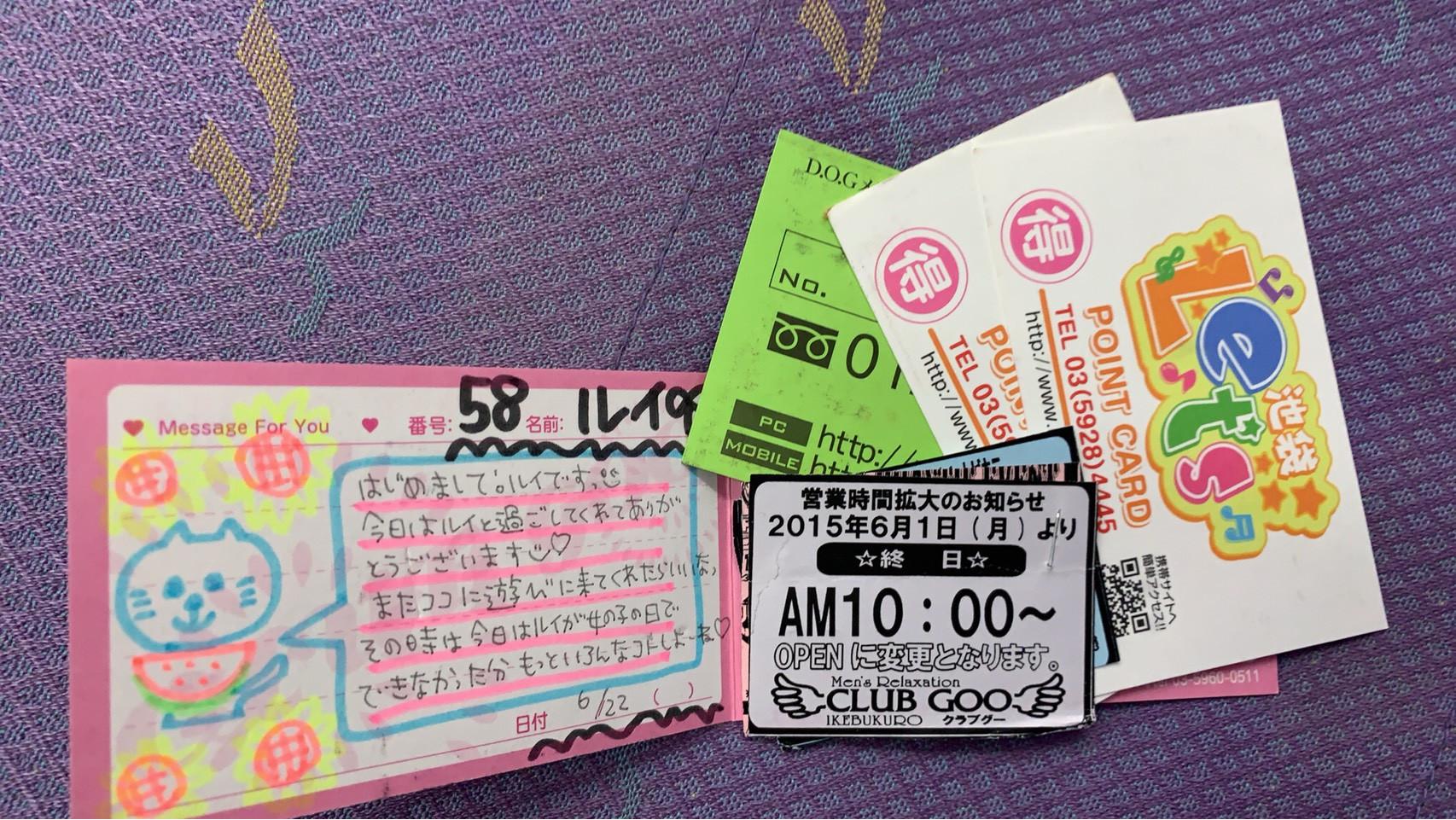 ▲▼不少日本的泡泡浴,服務之後都會有風俗小姐親手寫的卡片。(圖/魚漿先生提供,請勿隨意翻拍,以免侵權)