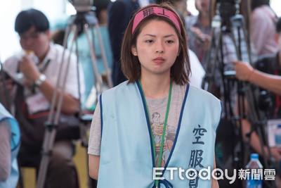 郭芷嫣遭長榮開除 空服工會說話了