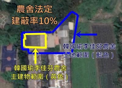 韓國瑜夫婦豪華農舍違建疑雲 雲林農業處:確有增建