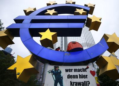 歐盟下修歐元區2020年GDP成長預期至1.4%