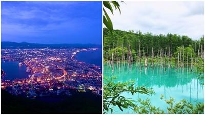 去北海道避暑! 函館山千萬級夜景xTiffany藍「青池」光看就沁涼