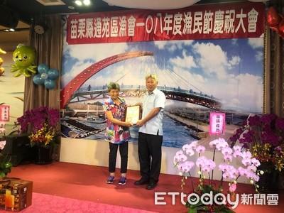 海巡中彰苗表揚漁友慶漁民節