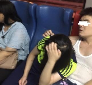 少女疑遭性騷擾 網友籲救救女孩