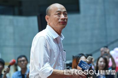 韓國瑜請假北上 親自迎初選結果