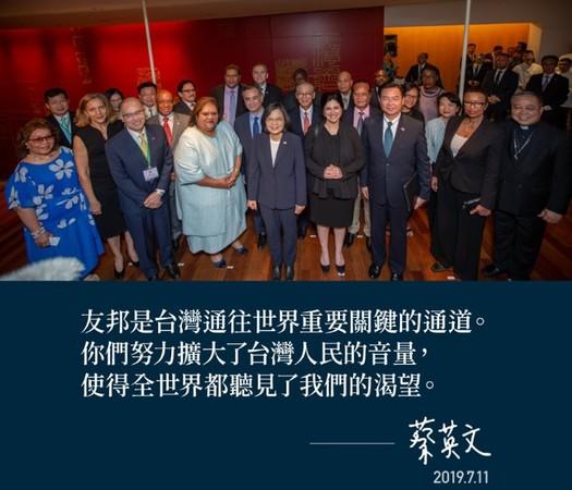 台灣不屈服外來勢力恫嚇!蔡英文感謝友邦發聲