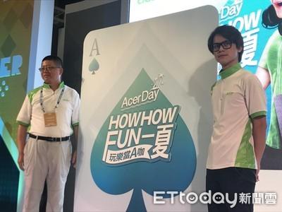 暑假走出來! HOWHOW化身Acer Day大使推Swife 5