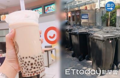 超嚴垃圾分類 上海人點珍奶只要10珍珠