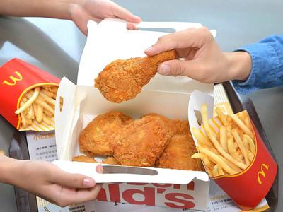 麥當勞請你免費吃麥脆雞套餐94天!
