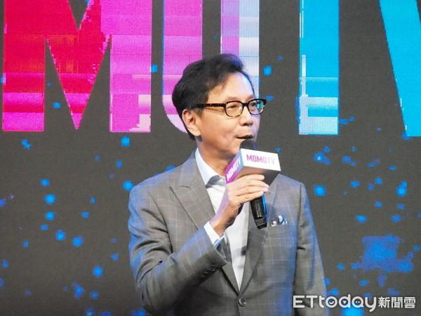 4K電視頻道家族MOMOTV誕生 以5G串連台灣與世界