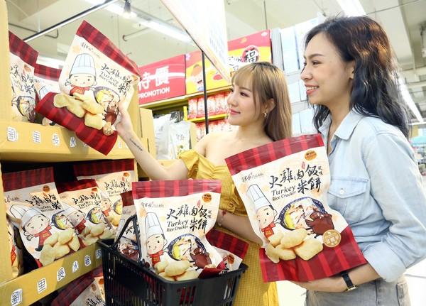 「嘉義火雞肉飯」變米餅了!家樂福限量獨賣大包裝特價89元