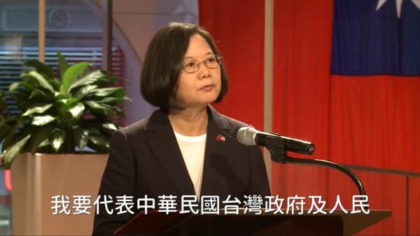 出訪首日就創紀錄!蔡英文:台灣2300萬人民有權參與國際事務