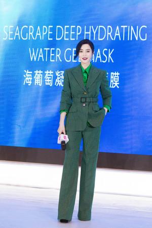 ▲范冰冰12日出席自創品牌活動。(圖/翻攝自微博/FANBEAUTY)