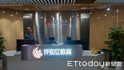 12台分析師上海被逮 陸委會:3人已刑拘