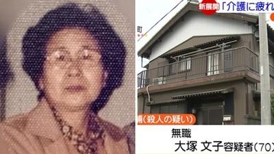 「媽媽對不起,我也累了」70歲媳婦勒死96歲婆婆,上銬時眼神渙散
