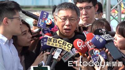 國安局沒收台灣旗判賠 柯P酸要彭文正道歉
