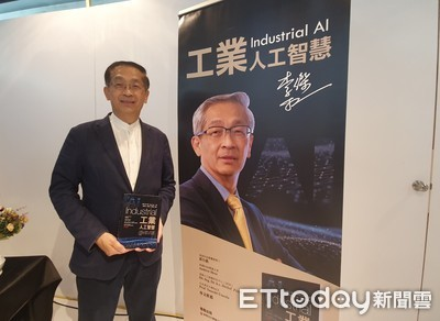 鴻海副董事長:工業AI成國家戰略 助企業發揮更高價值