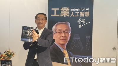 郭台銘支持工業AI發展 鴻海副董事長:可激發台灣年輕人才