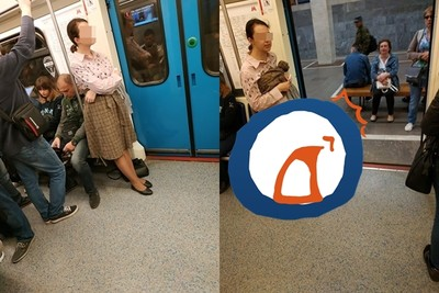 列車上求讓座被拒!她脫內褲怒罵男乘客