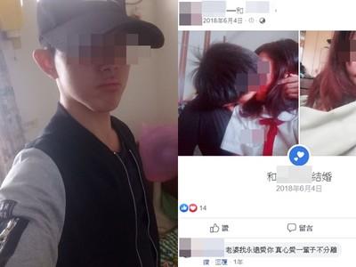 高雄男愛12歲女7年!遭阻「刀插下顎」準岳母亡