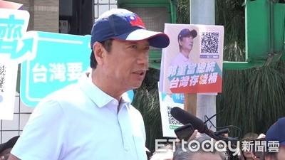 網傳連署挺郭選總統 永齡基金會駁斥