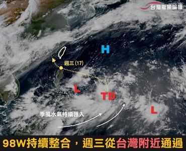 第5號颱風「丹娜絲」最快周一生成