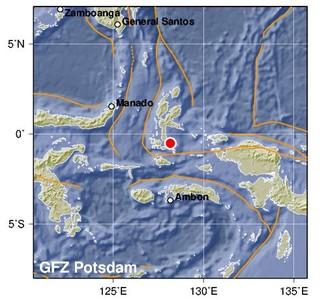 即/7.3強震襲印尼 深度10公里