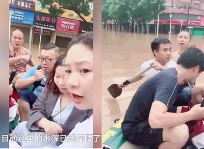 暴雨後電視台播報「最新消息:本台被淹了」