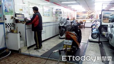台南市機車排氣檢驗站.為空品把關