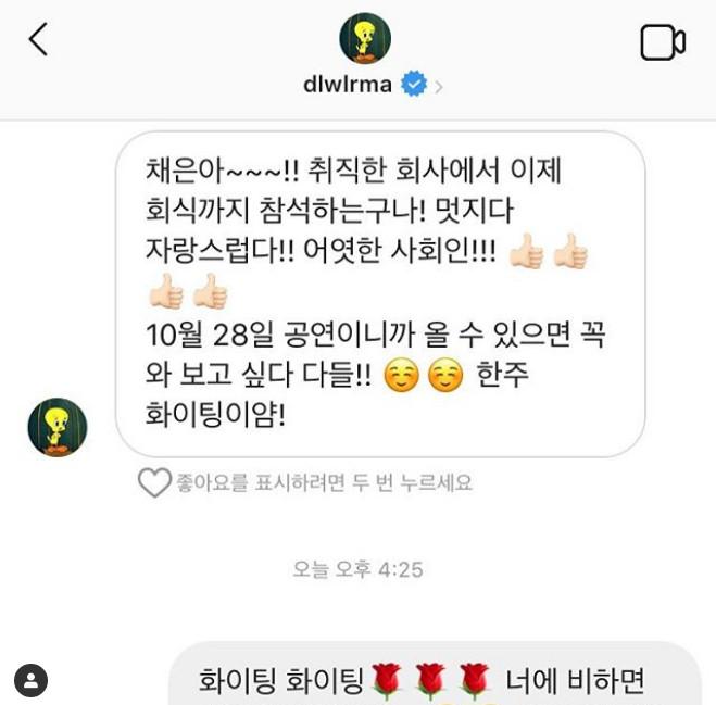 ▲IU到釜山開演唱會都會透過IG聯繫金海姐妹。(圖/翻攝自金彩恩IG)