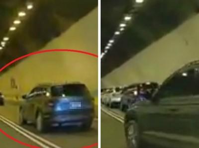 影/隧道內遇「三寶左切」壽星氣炸:妻女都在車上