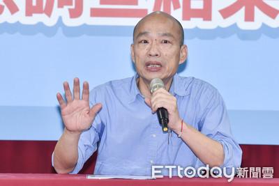 「不要辜負韓粉!」謝長廷喊話韓國瑜:先辭職再選總統