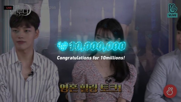 ▲IU唱完祝歌趕回首爾參加新戲《德魯納酒店》直播。(圖/翻攝自tvN TWITTER)