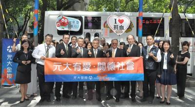 9年捐逾1.5萬袋熱血!元大金愛心捐血日