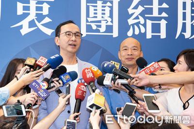 3關鍵因素讓朱立倫點頭接任韓國瑜競總主委