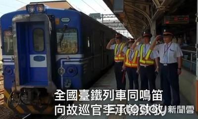 全台火車11:40鳴笛 大台北有3停靠站