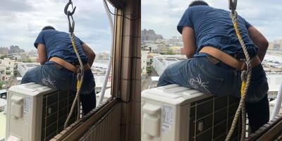 師傅吊一條繩裝冷氣 客:不危險