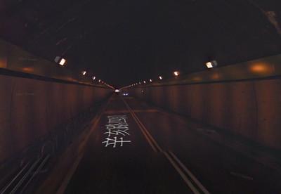 他騎辛亥隧道 友:後座你朋友嗎