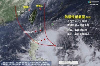 準颱風丹娜絲「2種可能侵台路徑」出爐