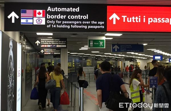 ▲▼羅馬機場自動通關出入境。(圖/華航提供)