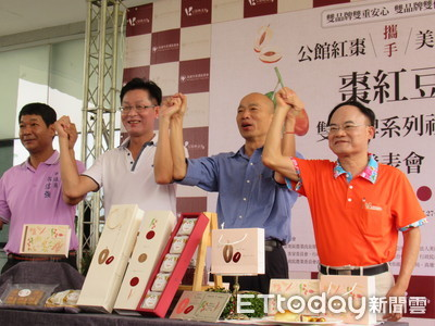 韓國瑜推廣月餅禮盒 1顆156元
