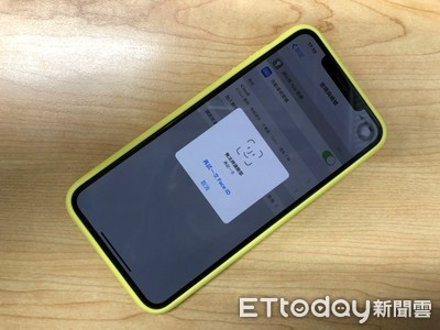 iOS 13、iPadOS有Bug!用戶的帳號密碼全都露