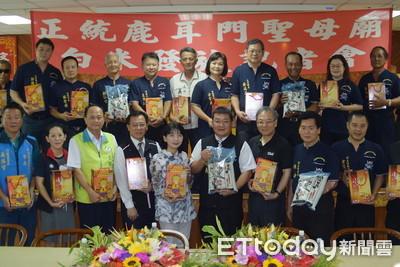 台南土城聖母廟平安米發放濟貧