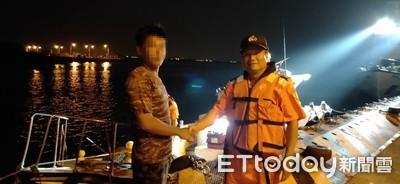 颱風前夕漁船漂流台南海巡平安拖回