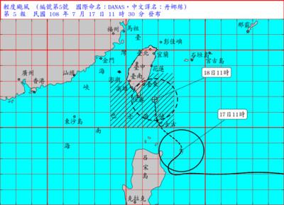 氣象局發丹娜絲陸警 台東、屏東納警戒