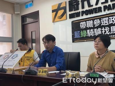 徐永明提修法禁帶職參選