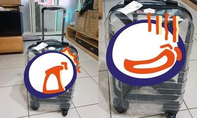 辦信用卡領行李箱!「外殼超透光」網笑噴